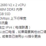 AkkoCloud 绍兴双线独立IP VDS 套餐一