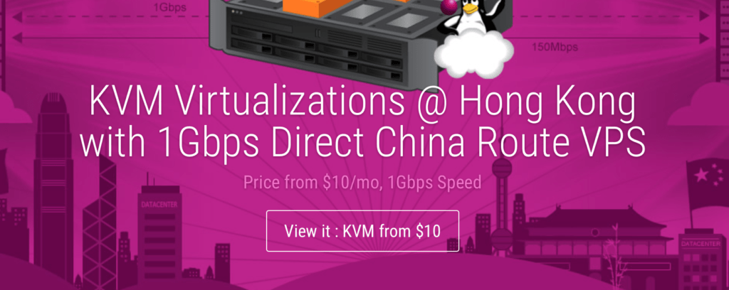 GGC Hong Kong with 1Gbps Direct China Route VPS