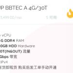 MoeCloud 双程BBTEC 大阪高端产品