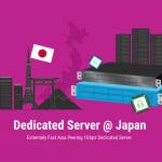 GigsGigsCloud 日本CN2 GIA和日本软银