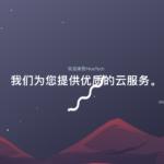 萌科 moetech,安畅三网GIA 8折促销