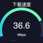 腾讯云新加坡轻量应用服务器广州电信SpeedTest下载速度