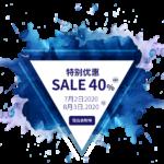 Krype E3独服7月40%OFF促销