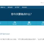 白丝云(Baisi Network Ltd)