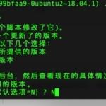 更新 cloud-init